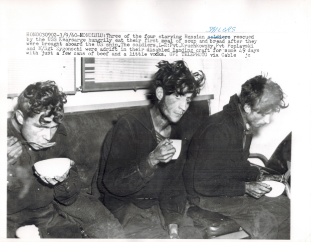 Фото №3 - Как четыре советских солдата 49 дней выживали на дрейфовавшей в океане барже с трехдневным запасом еды