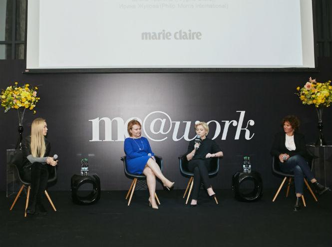 Фото №4 - Marie Claire провел конференцию «MC@WORK: Выбрать свое успешное будущее»
