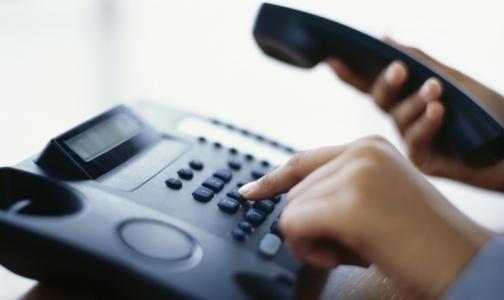 Фото №1 - Опубликованы телефоны и адреса служб помощи для родственников погибших в авиакатастрофе