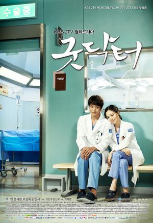 Фото №1 - 7 самых романтичных корейских дорам про врачей