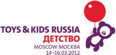 Фото №1 - В Москве пройдет выставка товаров для детей Детство / Toys & Kids Russia