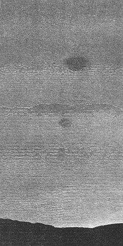Фото №2 - Знак Нептуна