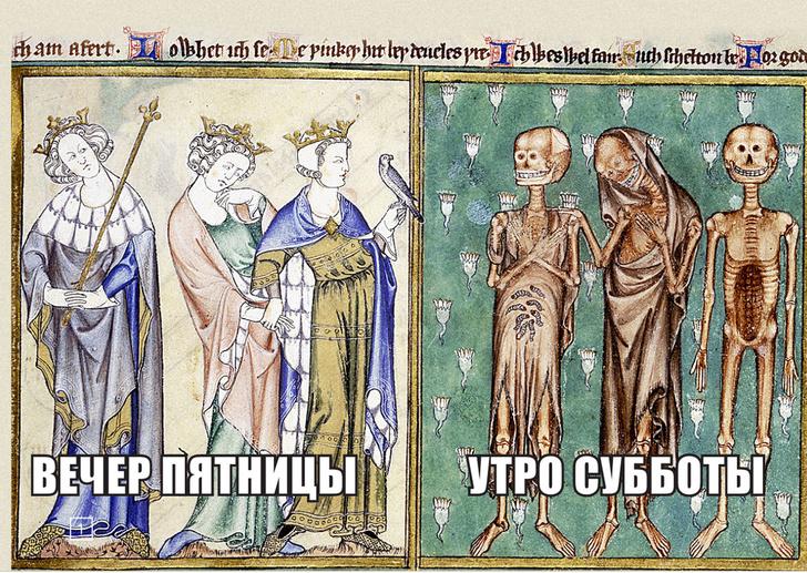Фото №5 - Они все страдают: история юмора в картинках со «Страдающим Средневековьем»