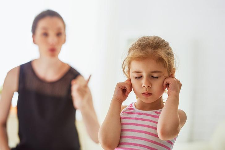 как перестать ругать ребенка