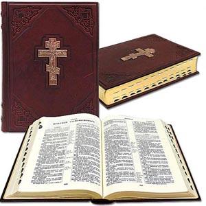 Фото №1 - Текст Библии могут признать «непристойным»