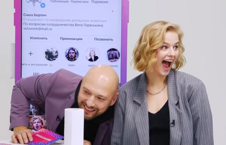 Фото №1 - В новом выпуске Comment Out с Дмитрием Губерниевым и Сашей Бортич выяснилось, что актриса, возможно, беременна (видео)