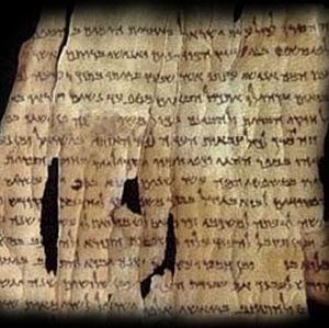 Фото №1 - Свитки Мертвого моря расшифруют с помощью синхротрона