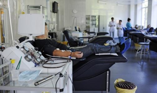 Фото №1 - Почему в Петербурге желающие сдать кровь не могут этого сделать