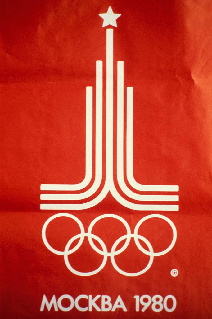 Фото №7 - Финский сервелат, зачистка дач и мультик про Бабу-ягу: 10 фактов об Олимпиаде-1980