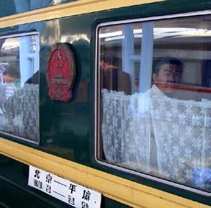 Фото №1 - Две Кореи открыли железнодорожное сообщение