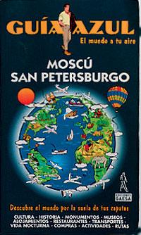 Фото №4 - Другая Москва: столица в иностранных путеводителях