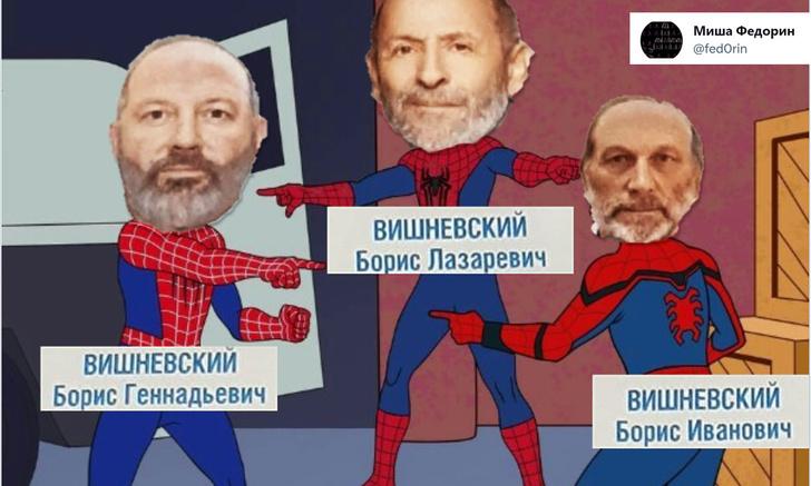 Фото №1 - Лучшие шутки и мемы про двойников депутата Бориса Вишневского