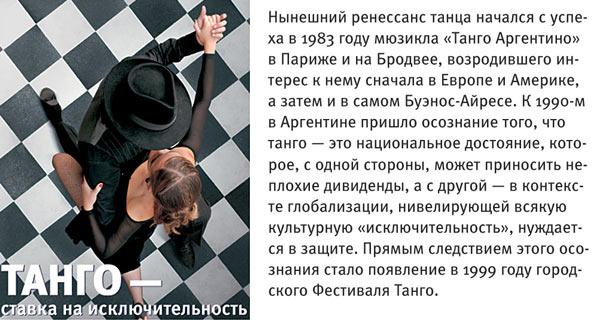 Фото №8 - Танцуют все, но не всегда