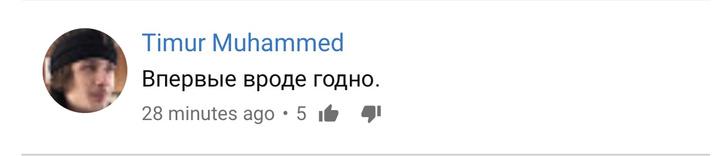 Фото №2 - Пародия на современных рэперов от Black Star: у Тимати и Егора Крида вышел клип на песню «Гучи»