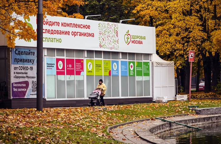 Фото №2 - Абсолютный рекорд: в России всего за сутки зафиксировали 895 смертей от ковида
