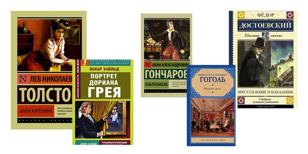 Фото №4 - 20 книг, которые стоит прочитать до поступления в вуз