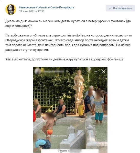 Фото №1 - На трусах экономите? Зачем родители раздевают детей в публичных местах