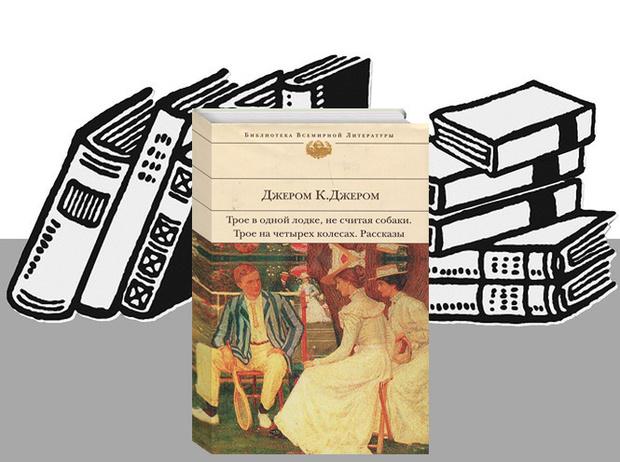 Фото №6 - Читай и смейся: 8 книг для отличного настроения