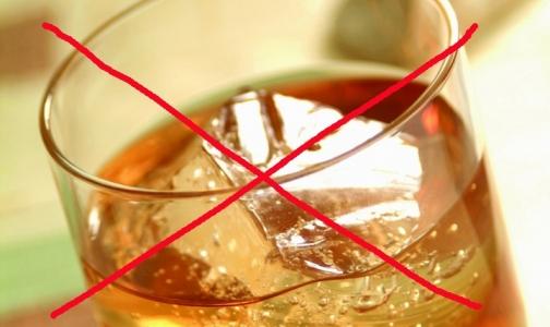 Фото №1 - День без алкоголя