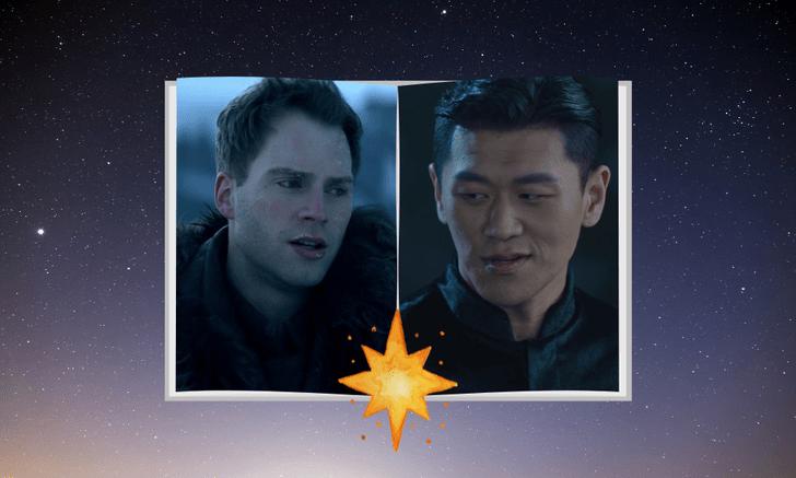 Фото №3 - Корейский ремейк сериала «Тень и Кость»: кто бы сыграл главных героев? ✨