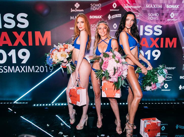 Фото №4 - Кто получил титул Miss MAXIM 2019?