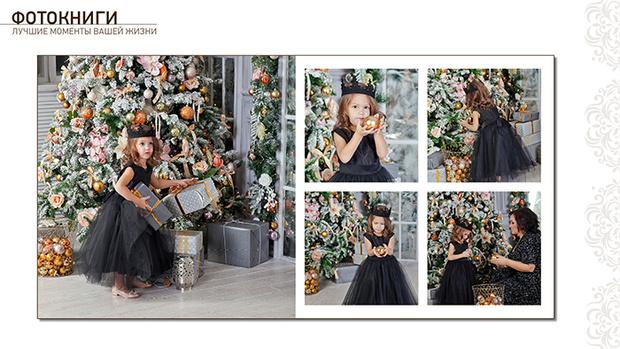 Фото №2 - Новогодняя фотосессия