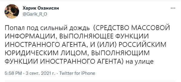 Фото №3 - Шутки пятницы и Воппер Джуниор от Путина