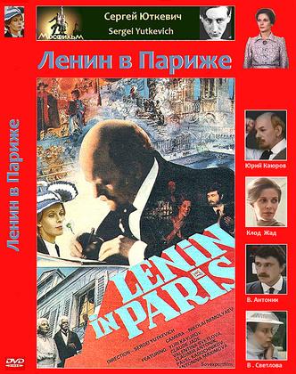 Фото №9 - Ленин жив? 9 мифов об Ильиче