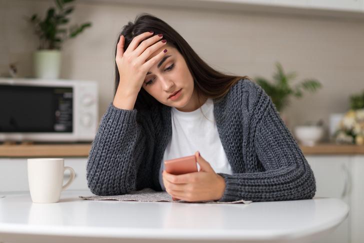 Фото №1 - В черный список: 6 признаков психопата на сайтах знакомств