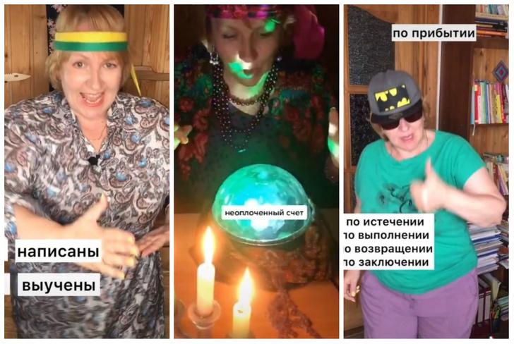 Фото №1 - Педагог учит русскому языку, используя приемы восточных единоборств, магии и рэпа (видео)