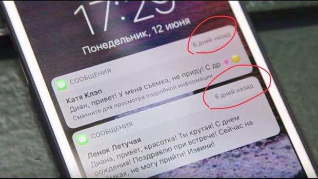 Фото №4 - Новости YouTube, которые ты пропустила за выходные