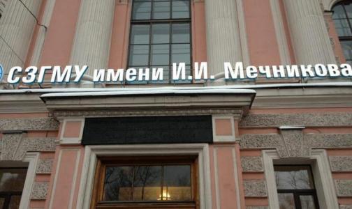 Фото №1 - Петербургских студентов-медиков закрыли в общежитии на карантин