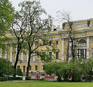 Фото №1 - Библиотека имени Бориса Ельцина