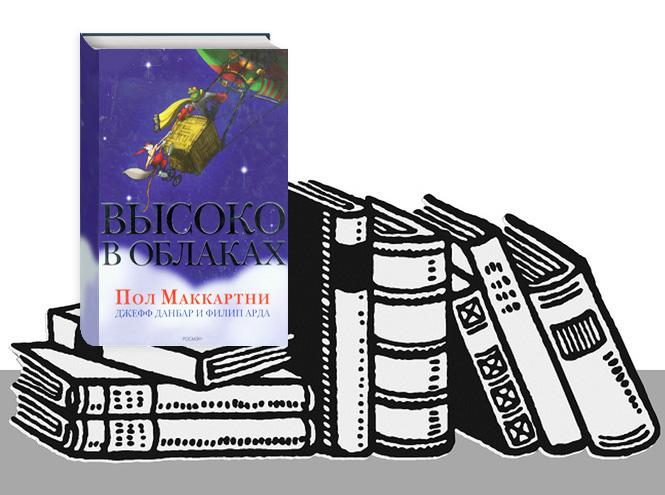 Фото №3 - Детские книги от знаменитостей, которые должен прочитать каждый ребенок
