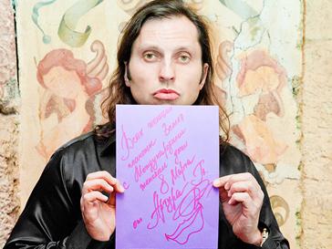 Поздравления с 8 марта от артура пирожкова