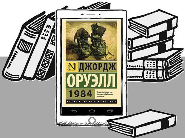 Фото №9 - 10 мудрых высказываний о жизни от литературных героев