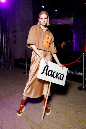 Фото №8 - Модный апсайклинг: молодые дизайнеры и бренд «Ласка» представили необычную коллекцию