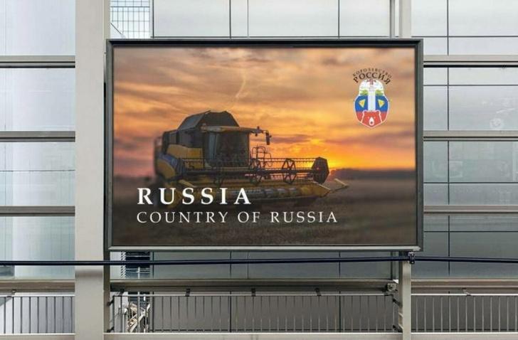 Фото №1 - Дизайнеры из Гродно сделали герб России в ответ на «альтернативный герб» Белоруссии от студии Лебедева