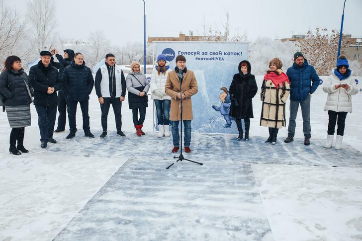 Фото №1 - Бренд Nivea помог реконструировать 15 ледовых площадок России