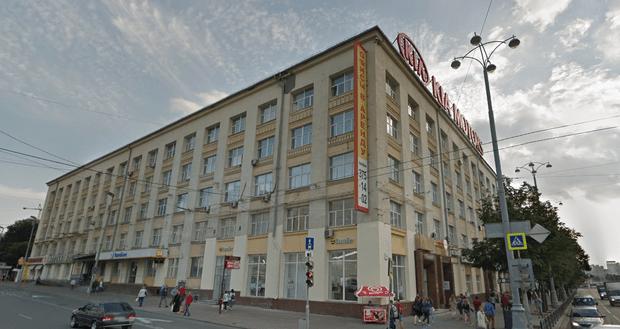 Фото №2 - В Екатеринбурге выставили на продажу два офисника: в одном из них находится «Салют»