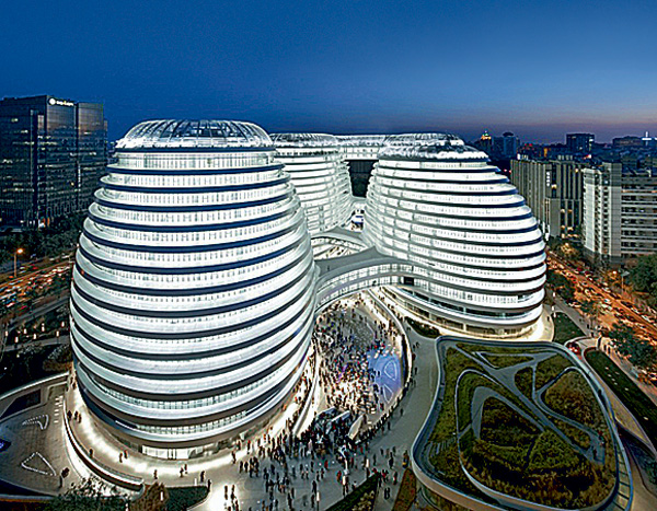 Фото №14 - 15 самых необычных зданий XXI века