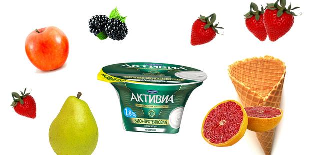 Фото №5 - 7 лучших завтраков на основе йогурта