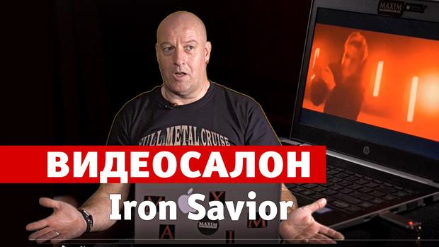 Фото №1 - Новый «Видеосалон»: Питер Зильк из Iron Savior смотрит русские метал-клипы