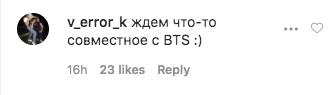 Фото №1 - Пользователи Сети уверены, что Элджей готовит коллаб с BTS