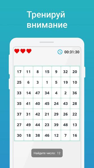 Фото №5 - Топ-5: лучшие приложения, которые заменят тебе репетитора по математике