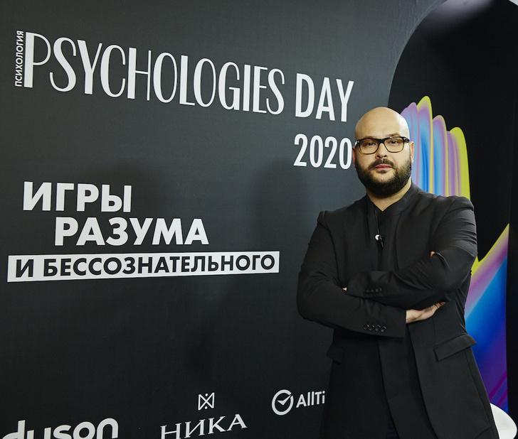 Фото №3 - В Москве прошел Psychologies Day 2020