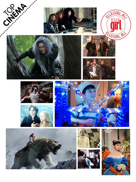 Фото №1 - Лучшие фильмы про магию и волшебство