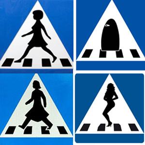 Фото №1 - Пешеход или пешеходка?