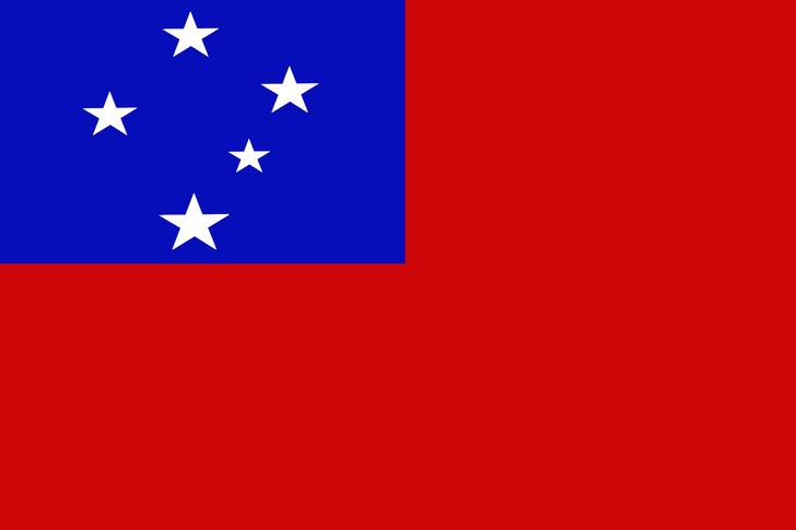 Фото №5 - Флаги: под Южным Крестом