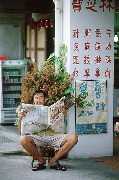 Фото №5 - Сингапур — страна запретов
